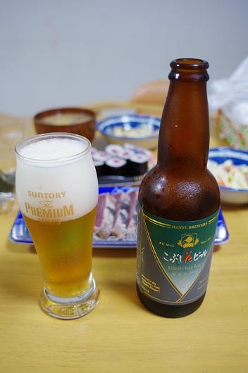 こぶし花ビール4.jpg