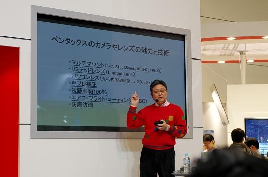 田中2.jpg