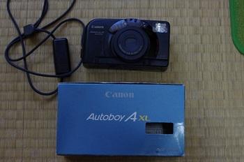 autoboy3.jpg