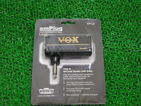 amPlug lead.JPG
