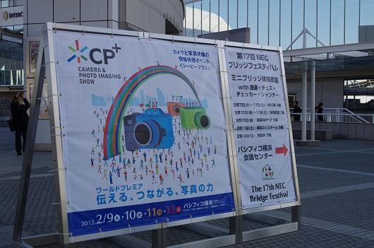 cp+.jpg